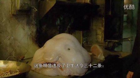 《黑衣人3》删节片段大曝光