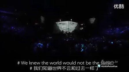 Linkin Park 2011麦迪逊花园演唱会