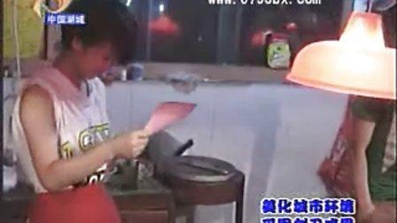 鄱阳电视新闻2012年7月24日