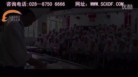 成都新东方名师彭勇——蒜茸粉丝蒸扇贝