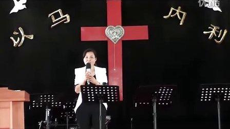 沛县基督教堂赞美团:小张寨教堂赞美会讲道《你何时跟随主》---胡明秀