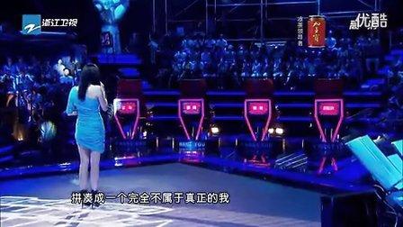 优酷网-金池《夜夜夜夜》120803 中国好声音