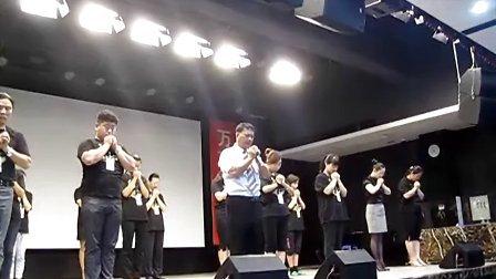 黄彦璋-感恩的心手语--金日全国招商大会