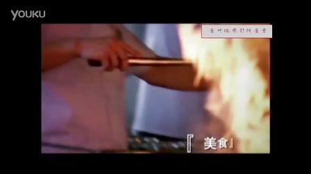 惠州美博城旺场广告30秒