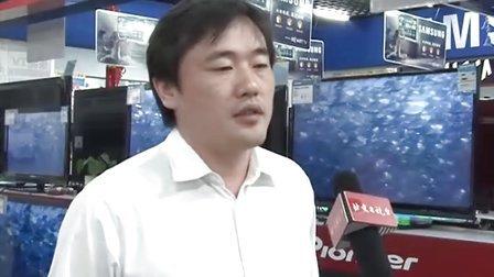 首都经济报道 20120601