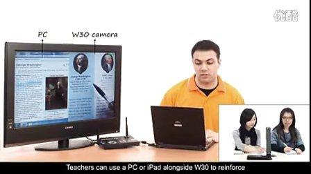 AVer W30 无线视频展台介绍