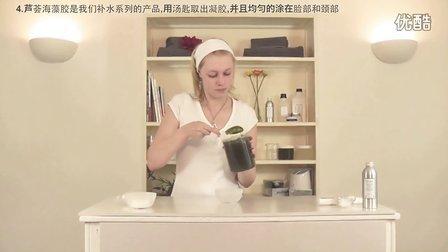 三明治面膜法Aloe Vera Rehydrating Gel Face Masks