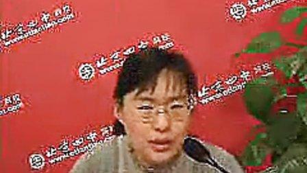 43高考冲刺遗传专题一北京四中高中生物第一轮复习