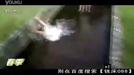 恶搞视频短片 国外爆笑!跳小溪失败!