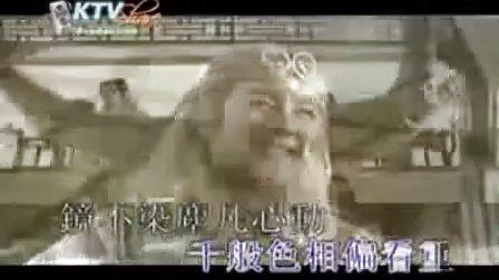 TVB-西游记2之云海翻腾孙悟空片尾曲MV