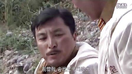 五号特工组之偷天换日 16( http:dghaoli.com )