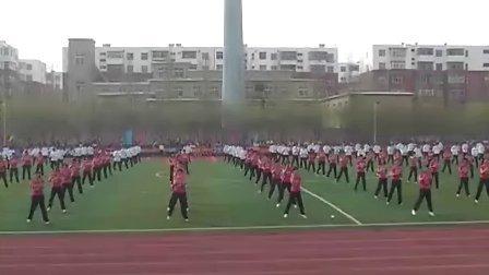 2012年阜新高等专科学校团体操表演