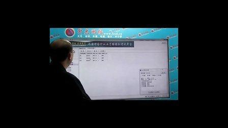 江西上饶环亚电脑会计培训学校--会计培训电脑学校上饶会04集