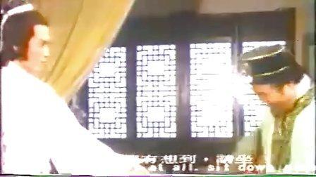 古装武侠片(离别钩)国语