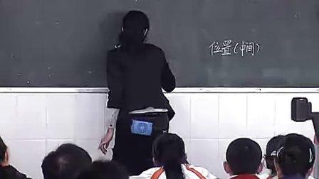 《中位数和众数》小学五年級數學優質課公开课教学观摩視頻專輯