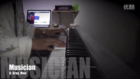 [驱魔少年] 奏之曲 电钢琴翻弹