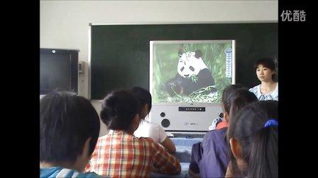 沧县晓岚中学杜一帆化学生物圈八年级