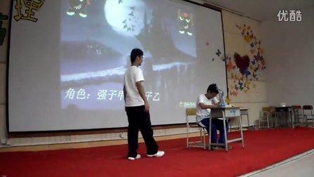 清远职业技术学院第六届情景剧大赛二等奖(低清版)