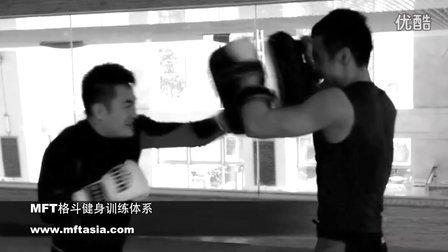 MFT格斗健身训练体系