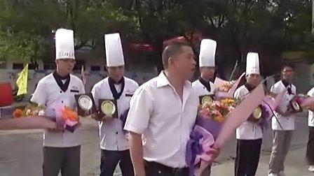 厨师短期培训学校【国际绿色食品赛】