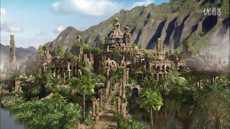 电影-【地心历险记2-神秘岛】神秘的消失之城亚特兰提斯