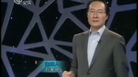 【风筝蓝】玩命缉毒