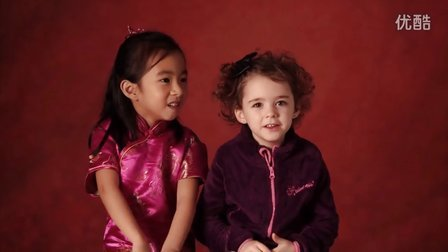 Morgan McKinley Wishes You A Happy Chinese New Year
