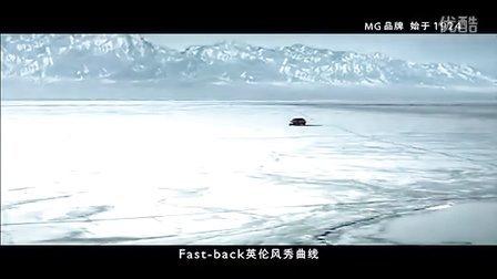 本溪轩悦名爵汽车销售服务有限公司