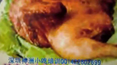 重庆火锅的做法,哪教诸葛烤鱼做法,万州烤鱼培训,千层饼的培训