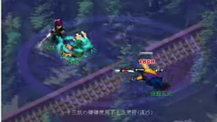 《梦幻西游》世上最牛的海毛虫
