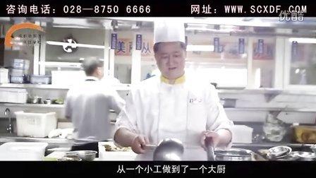 新东方烹饪学校学费高不高,值不值。看厨师培训成功学子
