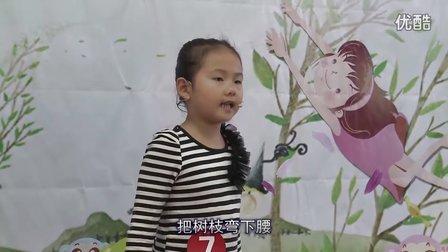 缙云县图书馆故事大王幼儿讲故事比赛(徐子妍)
