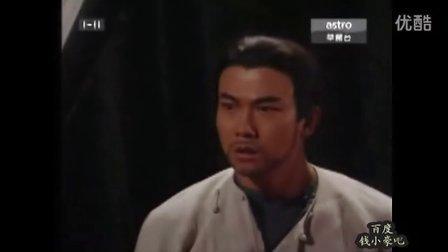 《大刺客之刺马》结婚片段配音