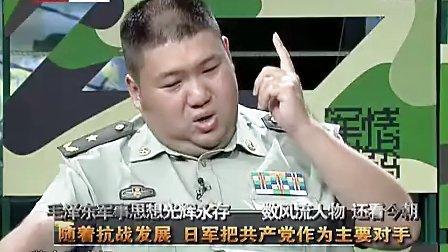 郭蕊菘网络营销 - 军情解码-瞒天过海  军事思想光辉永存