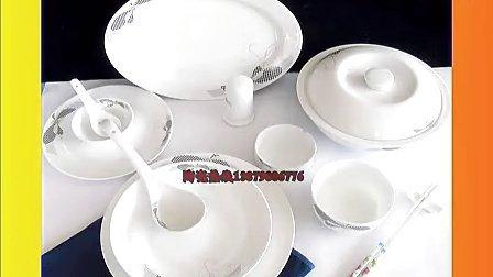 陶瓷餐具,陶瓷餐具厂,陶瓷餐具图片,陶瓷餐具礼品陶瓷餐具公司