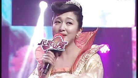山西卫视民歌春晚:杨议挑逗女主持人