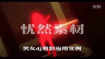 极品影视素材-DJ跳舞系列视频素材