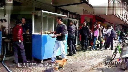 《一城一味》芜湖 第三集