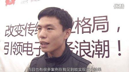 牛蛙网典型客户案例—西点培训学院总监朱永生