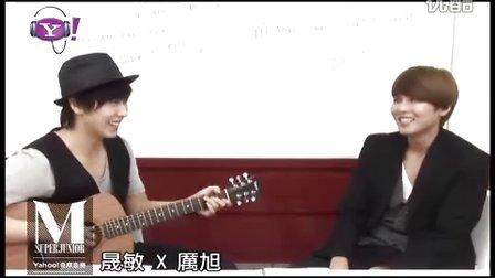 110610 SJ-M Yahoo!奇摩音樂特輯 PartIII 晟敏X厉旭_03