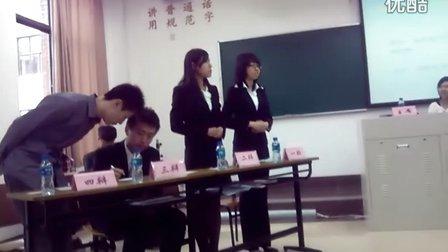 华政国际金融法律学院辩论队VS同济大学辩论队交流赛第二场(下) 同性结合应该不应该得到法律认可