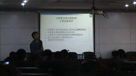 质量专家金舟军哈飞汽车SPC培训