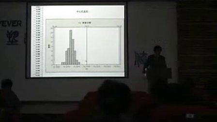 质量培训网金舟军滨州戴卡VDA6.3过程审核培训视频