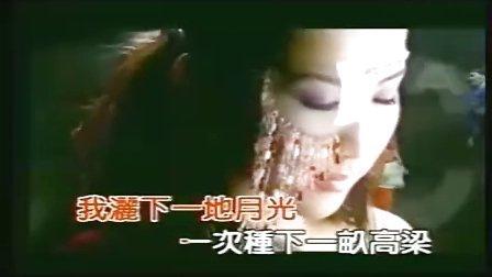 刀马旦-周杰伦-经典老歌-流行歌曲-音乐视频