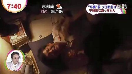 120530 前田敦子 獨佔インタビュー 新曲PV拍摄 卒業語る 14分半