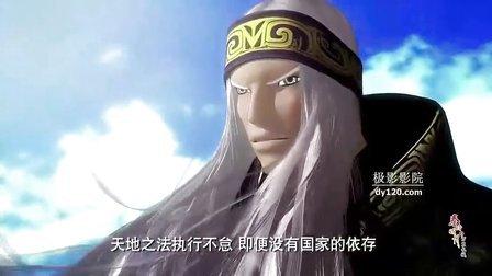 秦时明月之万里长城 02 超清版