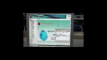 宁德市会计培训在哪,会计电算化培训学校,会计电算化实务-04集