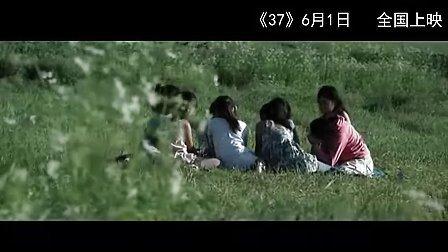 37  刘晓庆杨采妮发掘新世界() http:dghaoli.com