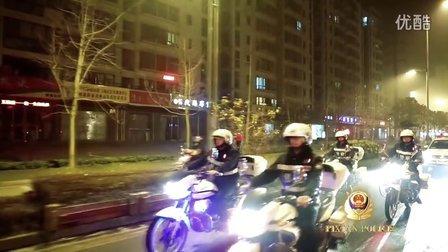 郫县公安局宣传片