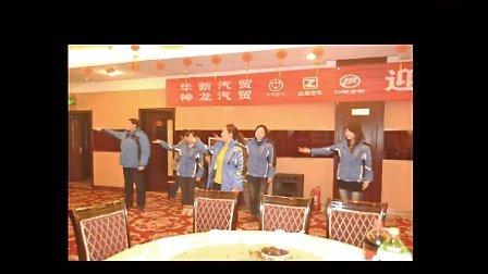 中华汽车年度欢乐会